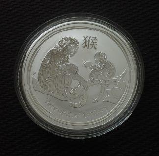2016 Australian Lunar Monkey 1oz .999 Silver